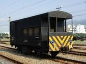 鐵道車輛:守車 2000形 二水站