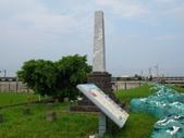 旅遊.景點(二):蘭陽溪工程紀念碑
