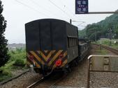 鐵道車輛:專用守車 2000形 石城站
