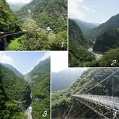 網誌四格圖:太魯閣、合歡山之旅---(一) 布洛灣 山岳吊橋 & 白楊步道
