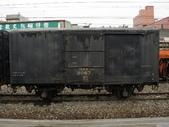 鐵道車輛:蓬車 8000形 鶯歌