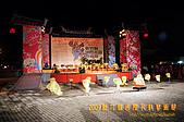 2009新竹縣國際花鼓藝術節:20091024_4186.jpg