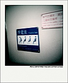 ♥ 2011♥ 生活是甜的♥ :sweet-1296471680125.jpg