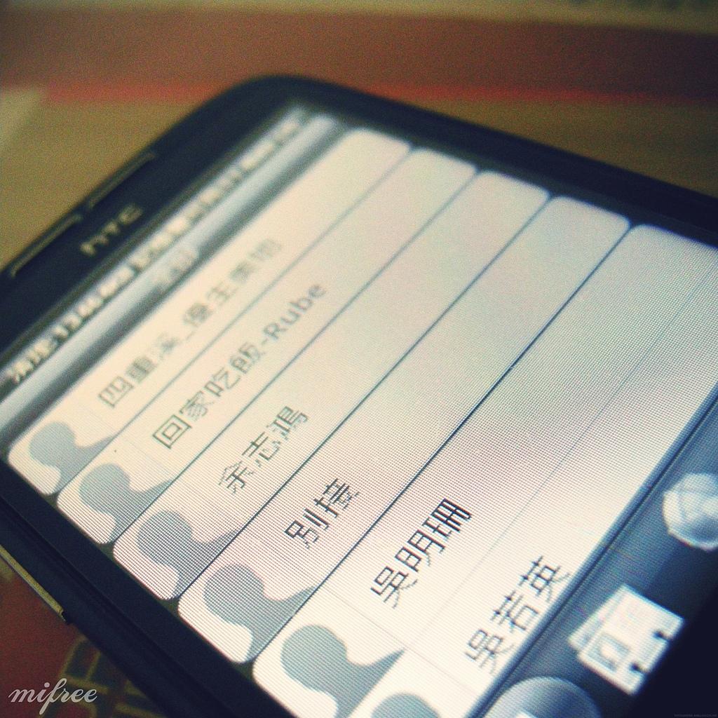 ♥ 2011♥ 生活是甜的♥ :322403_287499914604117_100000323310275_947156_329477444_o.jpg