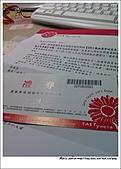 ♥ 2011♥ 生活是甜的♥ :sweet-IMAG0389.jpg