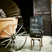 *食飯館*:blog_IMG_6155.JPG