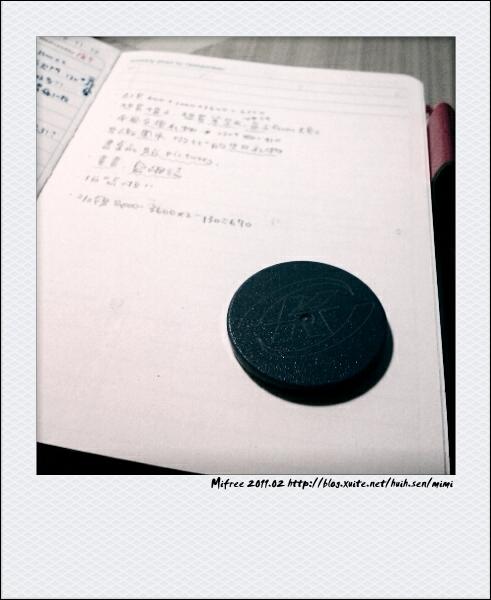 ♥ 2011♥ 生活是甜的♥ :sweet-1296746139579.jpg