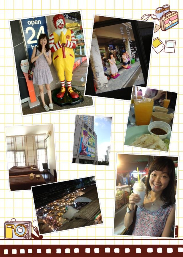 i ♥ Bangkok:2012-03-13 095557.JPG