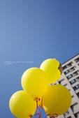 反核,也要節約:nonuke_20130309-IMG_1089.jpg