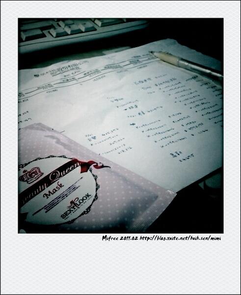 ♥ 2011♥ 生活是甜的♥ :sweet-1298556455766.jpg