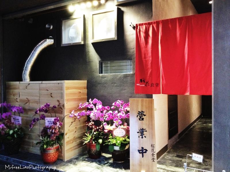 *食飯館*:IMG_6246.JPG-.jpg