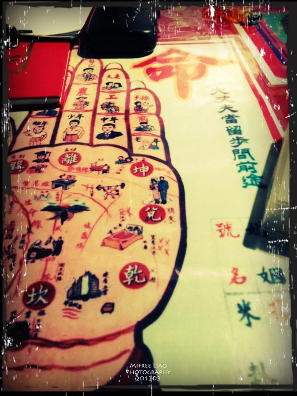 ♥ 2012♥小生活♥ :life_2012031602.JPG