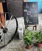 *食飯館*:blog_IMG_6363.JPG