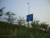 如何不用高速公路..上東山休息站一遊:1916326633.jpg