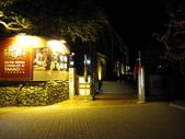 哪裡夜景好處去~~:1148417465.jpg