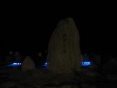 哪裡夜景好處去~~:1148417473.jpg
