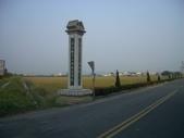 如何不用高速公路..上東山休息站一遊:1916326625.jpg
