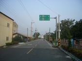 如何不用高速公路..上東山休息站一遊:1916326627.jpg