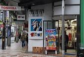 關西の百選春櫻饗宴 DAY5 大阪難波 080410:日本橋筋商店街