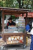 關西の百選春櫻饗宴 DAY7 奈良宇治 080412:鹿餅阿伯