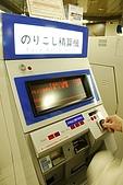 關西の百選春櫻饗宴 DAY5 大阪難波 080410:地下鉄御堂筋線