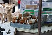 關西の百選春櫻饗宴 DAY7 奈良宇治 080412:鹿餅攤