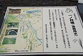 關西の百選春櫻饗宴 DAY3 京都 080408:嵐山桂川