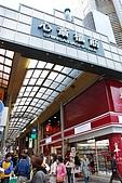 關西の百選春櫻饗宴 DAY5 大阪難波 080410:心齊橋筋