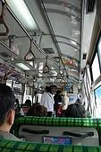 關西の百選春櫻饗宴 DAY7 奈良宇治 080412:市循環巴士