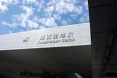 禪。靜。在京都 DAY 1 京都駅>>洛中 061027:JR 關西空港站
