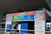 禪。靜。在京都 DAY 1 京都駅>>洛中 061027:AEROPLAZA 路線指引