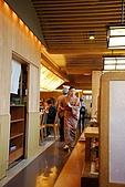 關西の百選春櫻饗宴 DAY5 大阪難波 080410:がんこ lunch