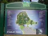 2006加拿大洛磯山脈:397 - 史丹利公園 (6)