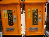 日本7日遊:照片 342.jpg