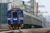 鐵道剪影~2010年夏季:Canon_101_IMG_8427.jpg