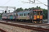 鐵道剪影~2010年夏季:Canon_101_IMG_8450.jpg