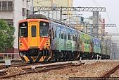 鐵道剪影~2010年夏季:Canon_101_IN0B8481.jpg