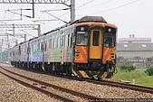 鐵道剪影~2010年夏季:Canon_101_IN0B8512.jpg