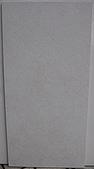 燒面磚-系列:MD3630米白(燒面)