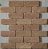 板岩磚-系列:配件~MLR4435