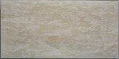 板岩磚-系列:M36345尼羅黃
