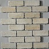 板岩磚-系列:配件~MLR4535