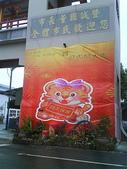 農曆年的新春記事:DSC02534.jpg