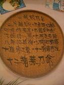 20100623禾青回台灣:IMGP4189.jpg