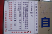 自由馨正趴趴GO-2012/12/29-30:自由馨正高鐵行20121229 (42).JPG