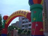 老大的家族:品蒨畢業典禮20080619
