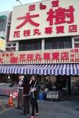 自由馨正趴趴GO-2012/12/29-30:自由馨正高鐵行20121229 (24).JPG