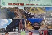 自由馨正趴趴GO之布袋港:20130126布袋港 (11).jpg