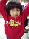 農曆年的新春記事:20120125 (32).JPG
