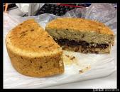 田心攪攪震:cake 2013-08-1927.jpg